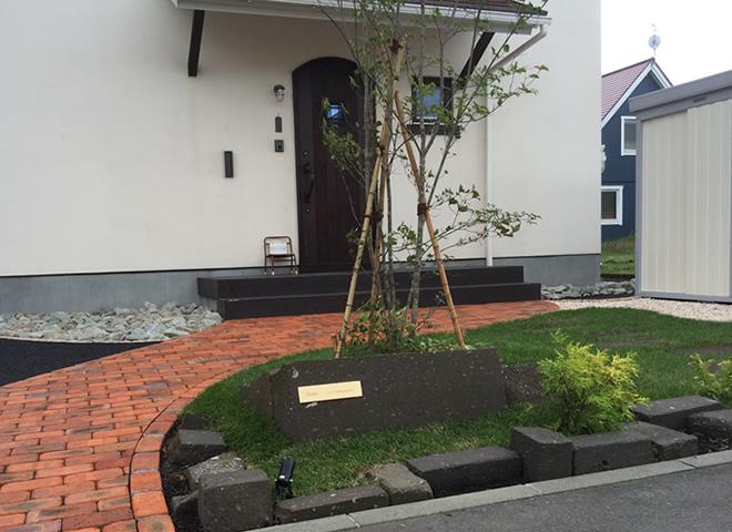 自然素材を用いたエクステリア-札幌市北区